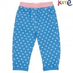 kite kids - Bio Kinder Jeans mit Gänseblümchen
