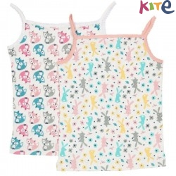 kite kids - Bio Kinder Unterhemden Doppelpack mit Fuchs/Hasen-Motiv
