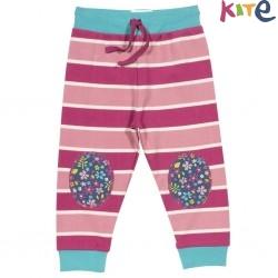 kite kids - Bio Baby Sweathose