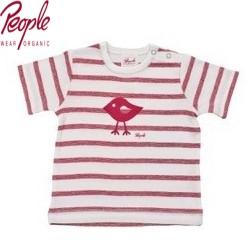People Wear Organic - Bio Baby T-Shirt mit Streifen
